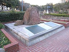 ロサンゼルスの石