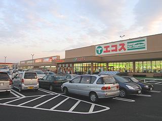 久喜パークタウンショッピングセンター