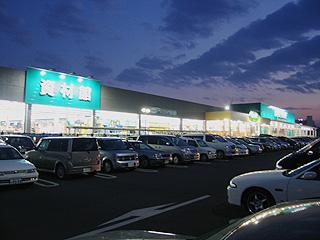 カインズスーパホームセンター蓮田店