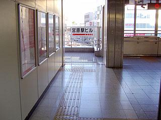 宮原駅ビルだって?