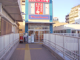 """ここが""""宮原駅ビル"""""""
