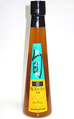 スウィーティー黒酢