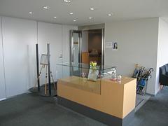 合同庁舎31階の喫茶室