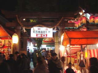 堀川戎神社の十日戎