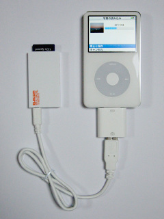iPod Camera Connector070217