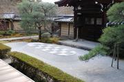 釈迦堂庭園と唐門