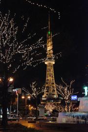 希望の泉とテレビ塔