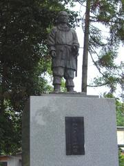 日本武尊御神像