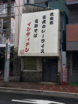 20131104_140603_r