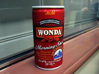 北海道限定ワンダモーニングショット