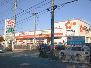 オザムバリュー吉野町店