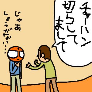 Neta_010_cocolog_oekaki_2009_07_24_