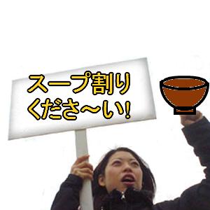 Neta_005_cocolog_oekaki_2009_07_25_