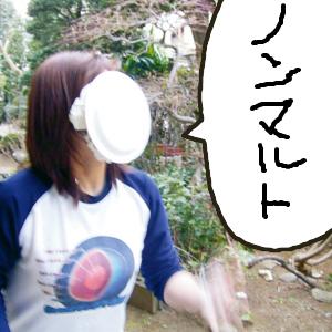 Neta_008_cocolog_oekaki_2009_07_25_