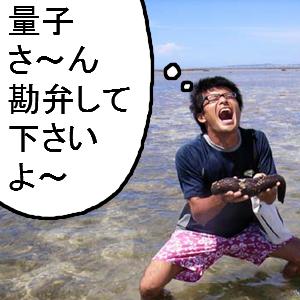 Neta_014_cocolog_oekaki_2009_08_18_