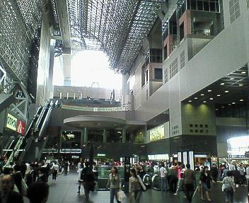 京都に着いた!