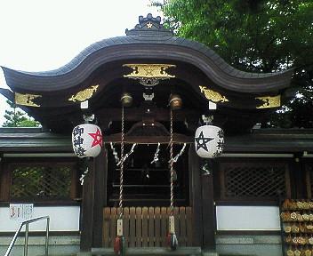 晴明神社☆